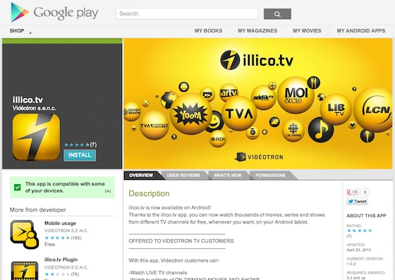 illico tv android